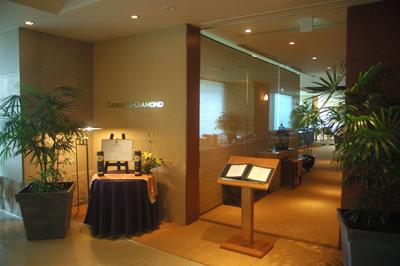 2008.7.6 ウィンザー洞爺 カロー・ダイヤモンド ベトナム料理 【北海道4】