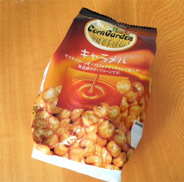 2008.7.14 坂金製菓 キャラメルポップコーン 絶妙!