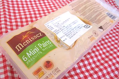 2008.8.20 フランス発!焼きたての香りが最高!メニセーズのパン