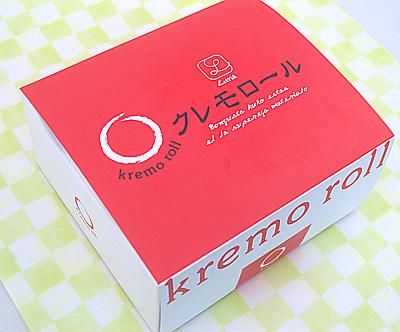 2008.8.15 マスカルポーネの妙味!クレモロール