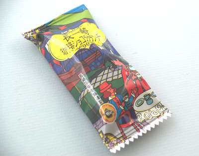 2008.10.11 長崎伝来本舗謹製「長崎珈琲ショコラクランチ」
