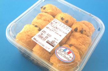 2008.11. 8 「「おネエ★MANS」でブレイクのコストコで買った「ミニ・パン・オ・チョコラ」