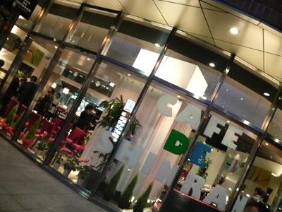 2008.10.23 カフェドシンラン 熊本店(CAFE DE SHINRAN) オープン!
