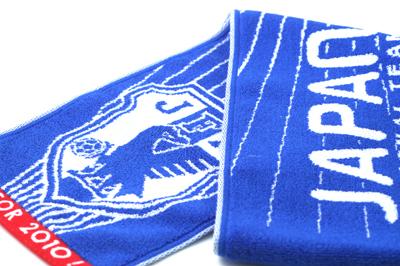 2008.11.15 サッカー日本代表が熊本に!日本代表VSイエメン代表@ kumamoto