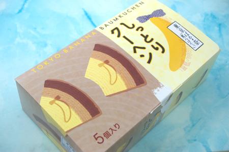 2008.11.25 3つの味がおいしい!東京ばな奈「しっとりクーヘン」