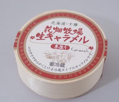 2008.11.30 北海道・十勝 花畑牧場の生キャラメル
