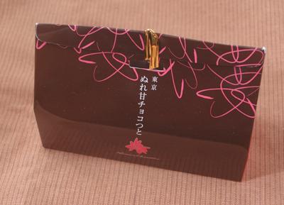 2008.12.4 花園饅頭 ぬれ甘チョコつと ウマイ
