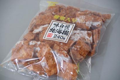 2008.12.10 オタル製菓 北海揚 これはウマイ