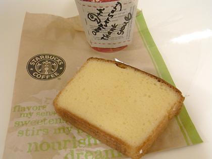 2008.12.16 スターバックス バターケーキ230円