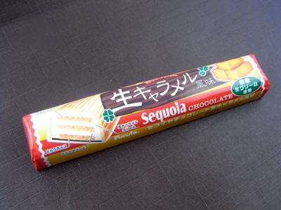 2009.2.3 フルタ・セコイヤチョコレート 生キャラメル風味