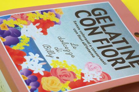2009.3.24 自然な香りがいい!南イタリアの無添加フラワーゼリー「GELATINE CON FIORI」