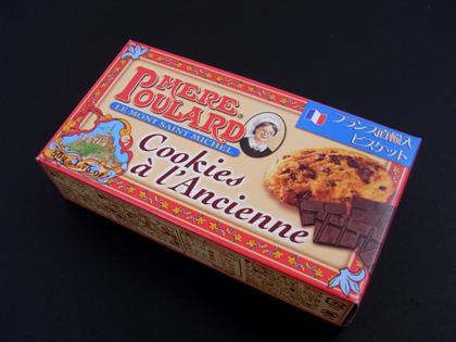 2009.3.11 メールプラーのチョコチップクッキー