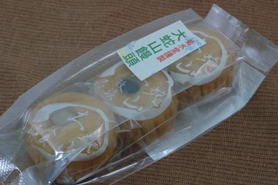 2009.3.27 大蛇山饅頭 大牟田 菊水堂