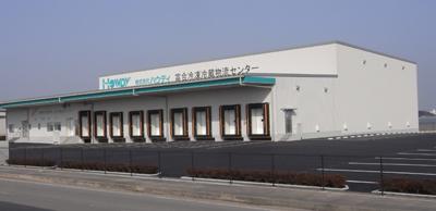 2009.4.18 (株)ハウディ 富合冷凍冷蔵物流センター 祝賀会