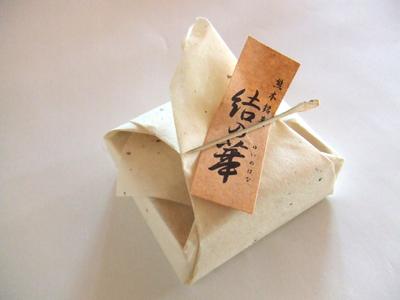 2009.4.25 熊本菓子界のサラブレット!?合志市大盛堂の栗のお菓子「結いの華」