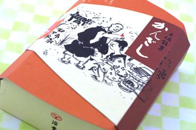 2009.6.5 嬉しいおみやげ!土佐銘菓かんざし