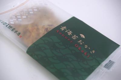 2009.6.18 おいしい!JALJクラス王様堂「青海苔おかき」 数量・期間限定