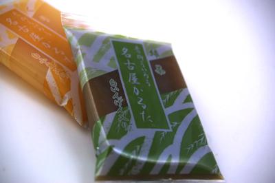 2009.6.20 青柳総本家ういろう「名古屋かるた」