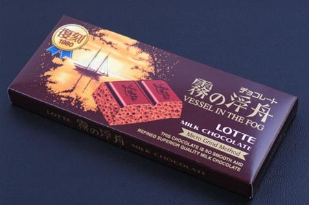 2009.6.6 ロッテ 霧の浮舟チョコレート 復活!