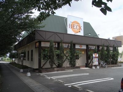 2009.7.18 BECK(ベック) 熊本市平成 炭焼ハンバーグ&サラダバー