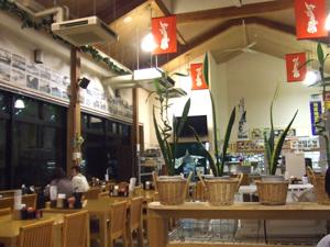 2009.8.13 御立岬海水浴の帰りはコレ!熊本県芦北町 たばくまん「太刀魚丼&蒲焼丼」