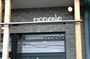2009.8.23 熊本市江越HOMEダイニング「MODANA」の焼きカレーランチ