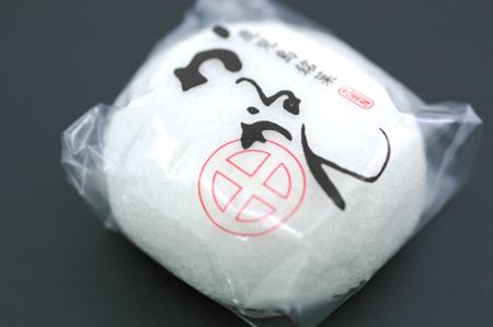 2009.9.28 鹿児島県霧島市九面屋(くめんや)の「かるかん饅頭」