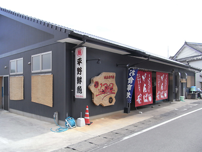 2009.9.9 平野鮮魚店 長崎県・島原市 安くて美味しい