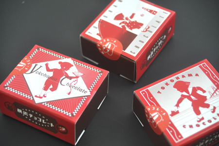 2009.10.22 かわいい箱にかわいい靴!横濱チョコレート