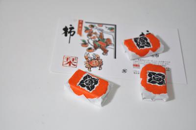 2009.11.5 素朴で美味!?東京ガルボの「東京柿吉」