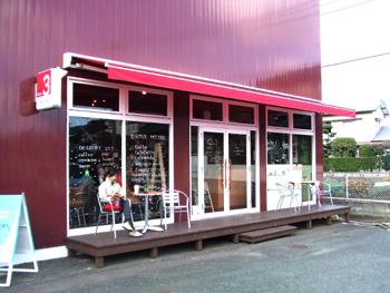 2009.12.14 熊本市麻生田のオーガニックカフェ「カフェ3」