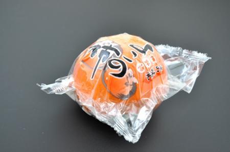 2010.1.18 特許で甘い!愛媛県よこの柿