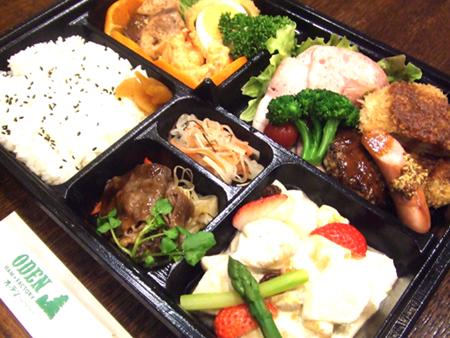 2010.4.16 熊本市馬渡「オーデン・ハムファクトリー」のお弁当