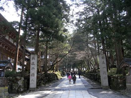 2010.3.30 福井紀行【1】 永平寺 古跡館 りうぜん