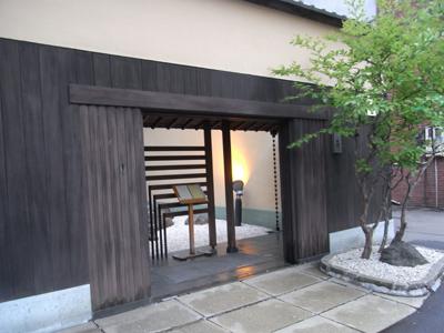 20106.16 札幌・川甚本店