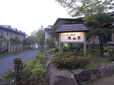 2010.6.18 北海道・支笏湖 第一賓亭留翠山亭