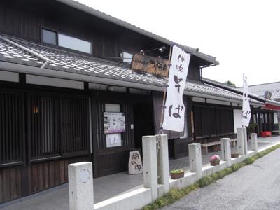 20106.24 滋賀県彦根市 つる亀庵 天ぷら盛りそば