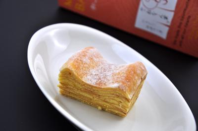 2010.8.12 和のねんりん家バームクーヘン和菓子の芽 ほんのりゆず味