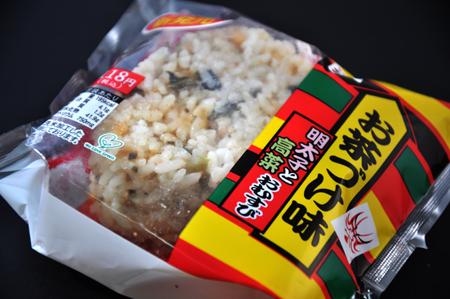 2010.8.24 ファミマの限定おむすび「永谷園お茶漬け味 明太子と高菜」
