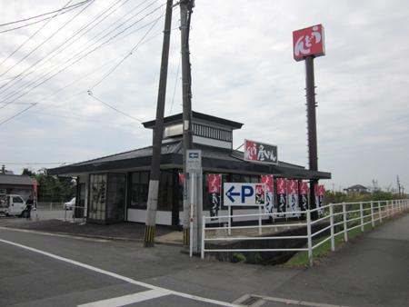 2010.10.22 彦しゃん うどん 熊本市御幸笛田