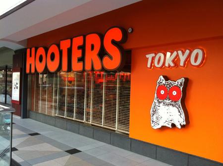 2010.11.17 東京赤坂で話題のフーターズ(HOOTERS)日本1号店へ潜入