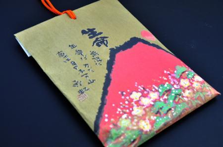 2011.1.22  昆布を発酵!こうはらの舞昆「赤富士袋入り」