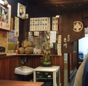 0127arokawa1.jpg