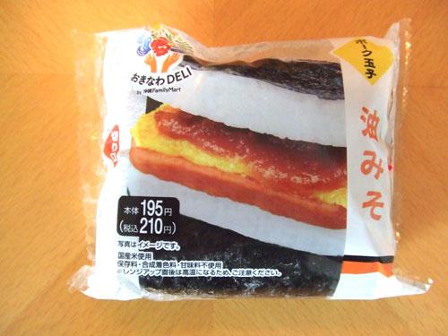 0320okinawa2.jpg