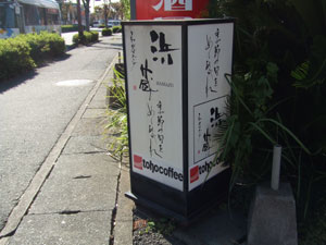 1126hamakura1.jpg