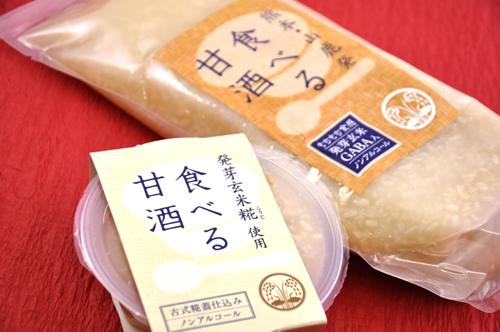 1218haradasyokuhin2.jpg