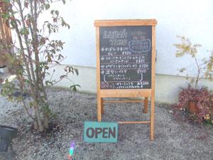 141229dayzroomcafe4.jpg