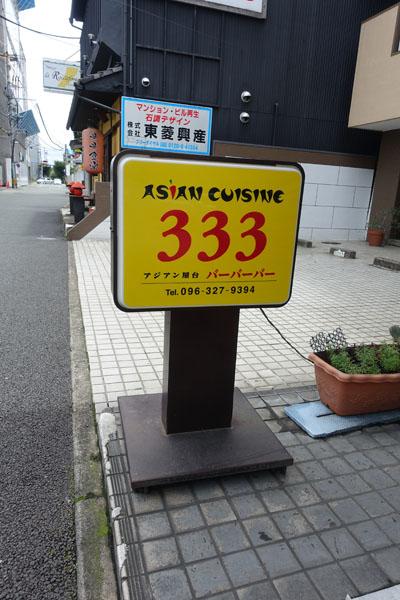 33309.jpg