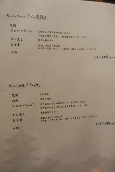 END2.jpg