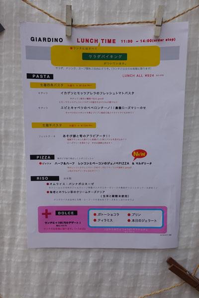 ILJ6.jpg